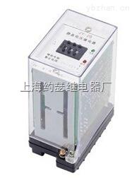 JY8-22A,-JY8-20系列集成电路电压继电器