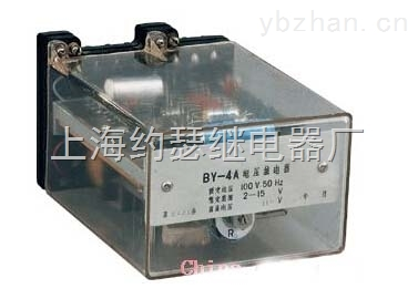 BY-4A,-B Y-4A电压继电器