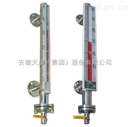 康泰UHZ磁翻柱液位計 UB捆綁式液位變送器