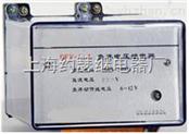BZY-1型正序电压继电器