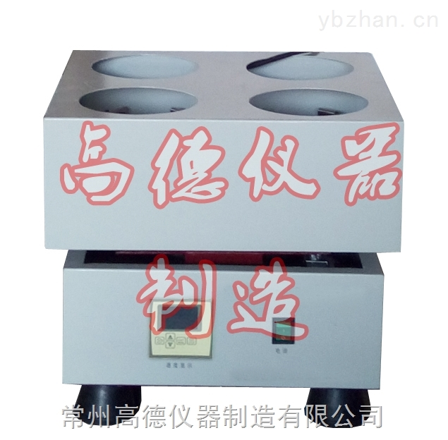 江苏大容量摇瓶机