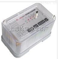 JGL-12,-JGL系列静态反时限过流继电器