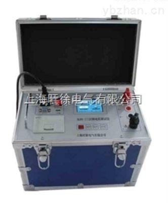 blhy-iii断路器回路电阻测试仪