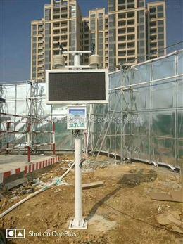 智能全天候扬尘污染高清视频在线监测系统