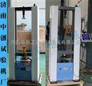 地铁钢板弹簧压缩变形试验机