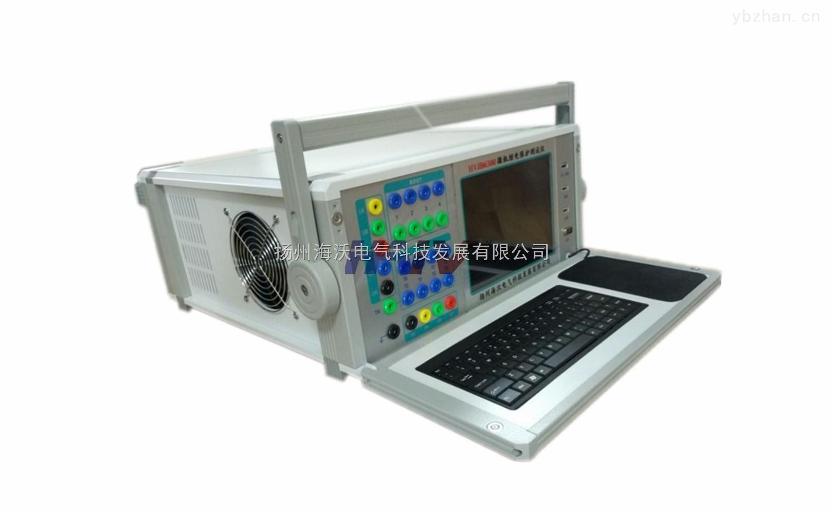 六相数字继电保护测试仪