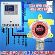 工业罐区氟化氢气体探测报警器,手机云监测