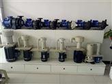 磁力化工泵安装,创升有诀窍