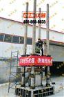 长柱结构试验系统