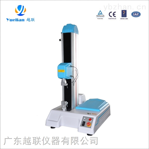 高精度橡胶材料拉力试验机