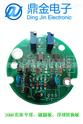 磁翻板、浮球液位变送器4-20mA电路模块