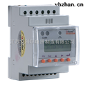 DJSF1352-R導軌式高精度直流電能表