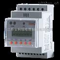 DJSF1352-RN/K可通訊遠傳直流電能計量表