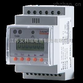 DJSF1352-RN/D直流输入导轨式直流电能表