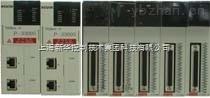 TiSNet-PLC600冗余设计的容错自动化系统