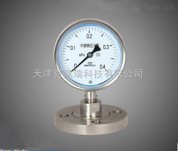 新疆不銹鋼耐震壓力表