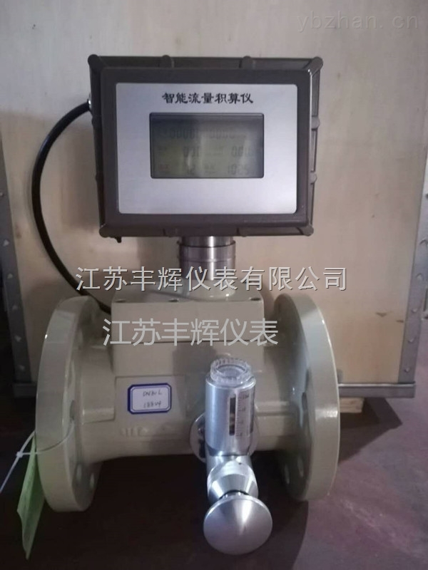 DN80气体涡轮流量计价格
