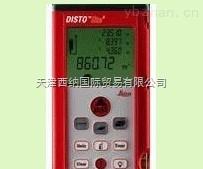 瑞士LEICA DISTO A8手持激光测量仪