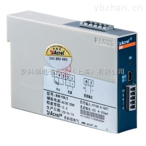 BM系列电位计隔离器厂家