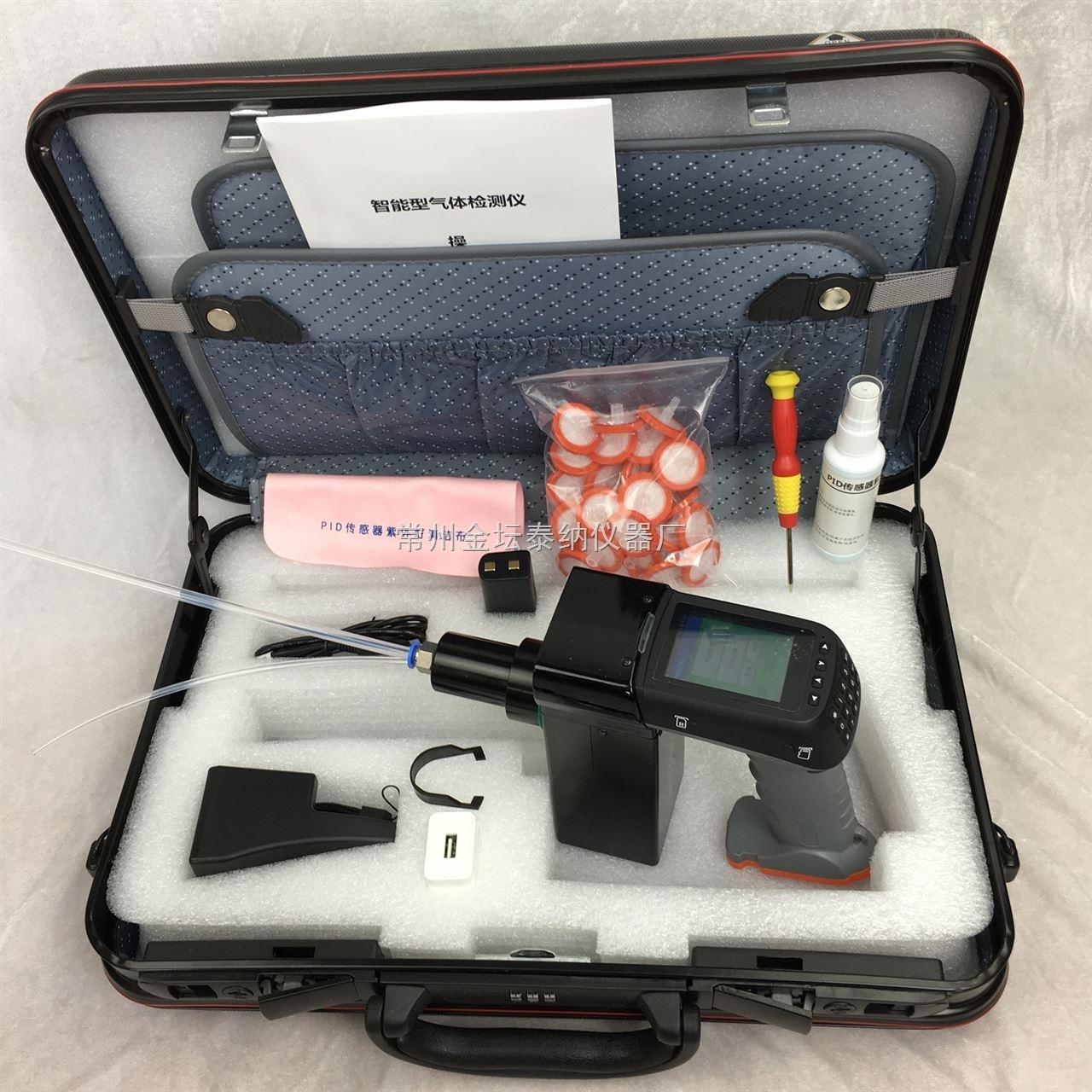 金壇泰納VOC檢測儀