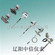 射频料位计/射频导纳物位控制器/分体式射频