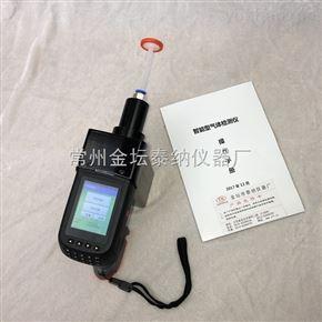 有机性气体检测仪用途