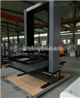 微机控制包装箱压缩试验机现货供应