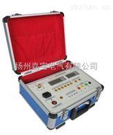 YNZZ-10AD變壓器直流電阻測試儀