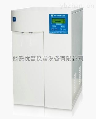 UPH-II-5/10/20T-UPH-II-5/10/20T實驗室純化水設備
