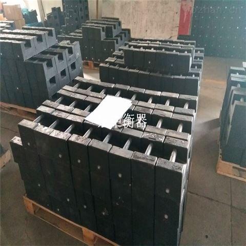 四川20kg手提式法码 电梯平衡检验铸铁砝码