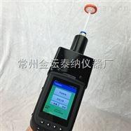 金坛泰纳硫化氢检测仪