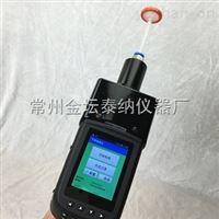 金壇泰納硫化氫檢測儀