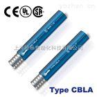 Liquatite平包塑金属软管(CBLA系列)