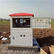 玻璃钢井房,助农民朋友致富