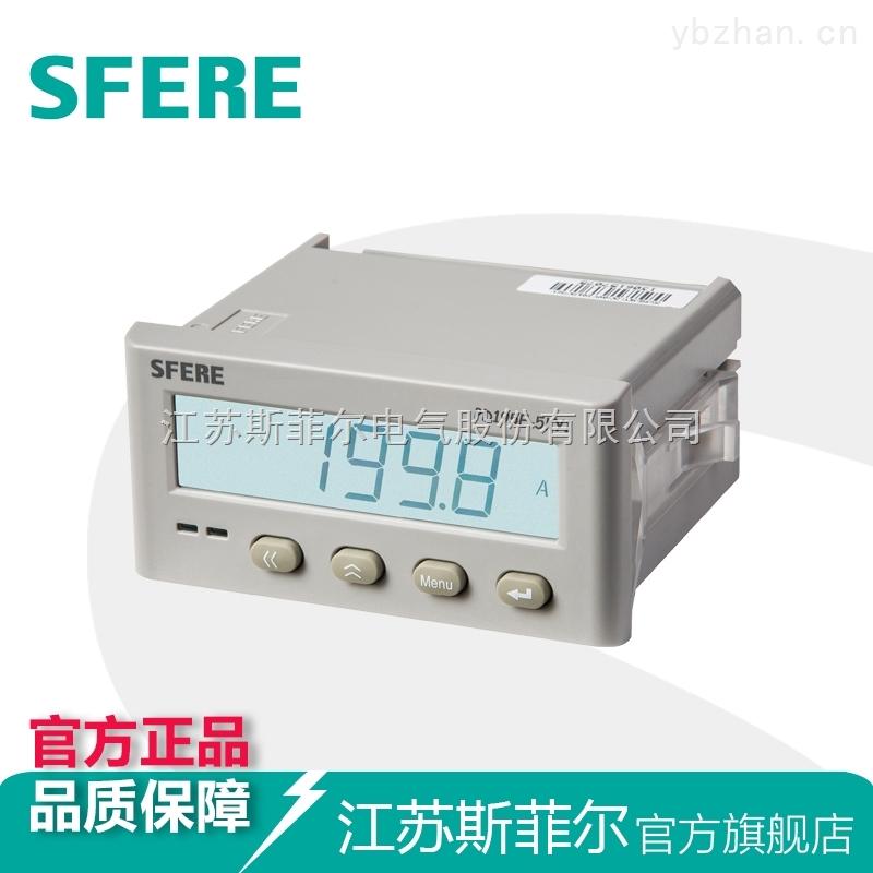 PD195E-5KY1-PD195三相液晶數顯多功能電力儀表