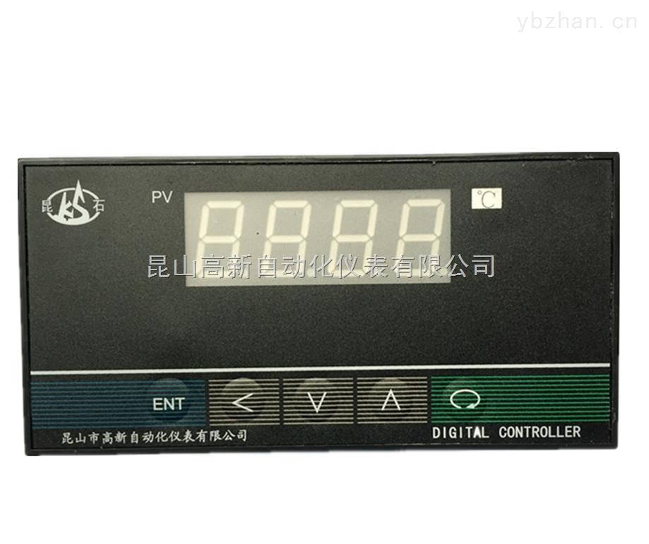 XMZ-101-智能数字显示控制仪 昆山仪表厂