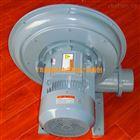 TB150-5全风鼓风机 4kw铝壳吸塑料颗粒风机