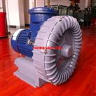 FB-5防爆旋涡式气泵