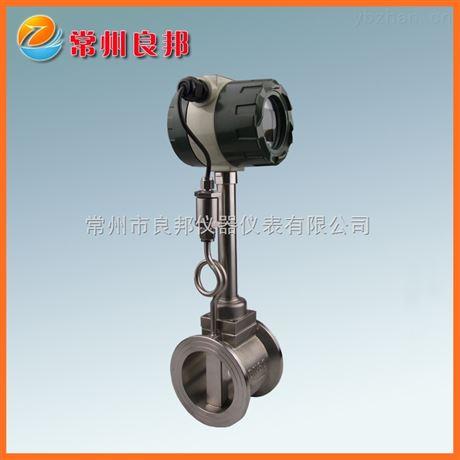 插入式高溫蒸汽流量計生產廠家