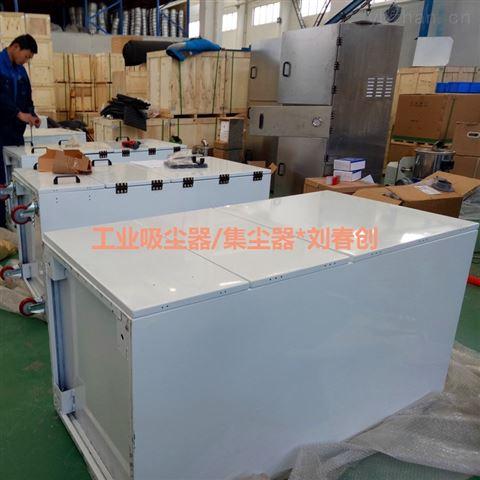 砂轮机粉尘收集专用JC-2200布袋集尘机