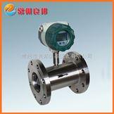 液压油涡轮流量计 锂电池供电远传信号输出 叶轮流畅不卡 厂家标定精度高测量准确