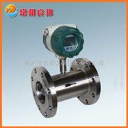 不锈钢液体涡轮流量计 批量控制带信号输出
