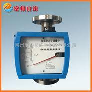 LZZ金属管浮子流量计测量氮气 厂家供货