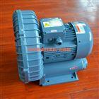 RB-200A环形高压风机 全风旋涡高压鼓风机