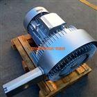 RB-94(25KW)旋涡工业鼓风机