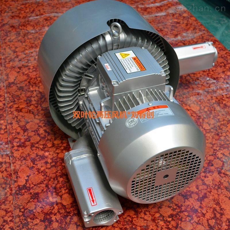 真空吸料专用高压风机