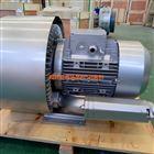 酒窖发酵曝气旋涡气泵