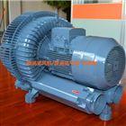 25kw大功率旋涡式气泵