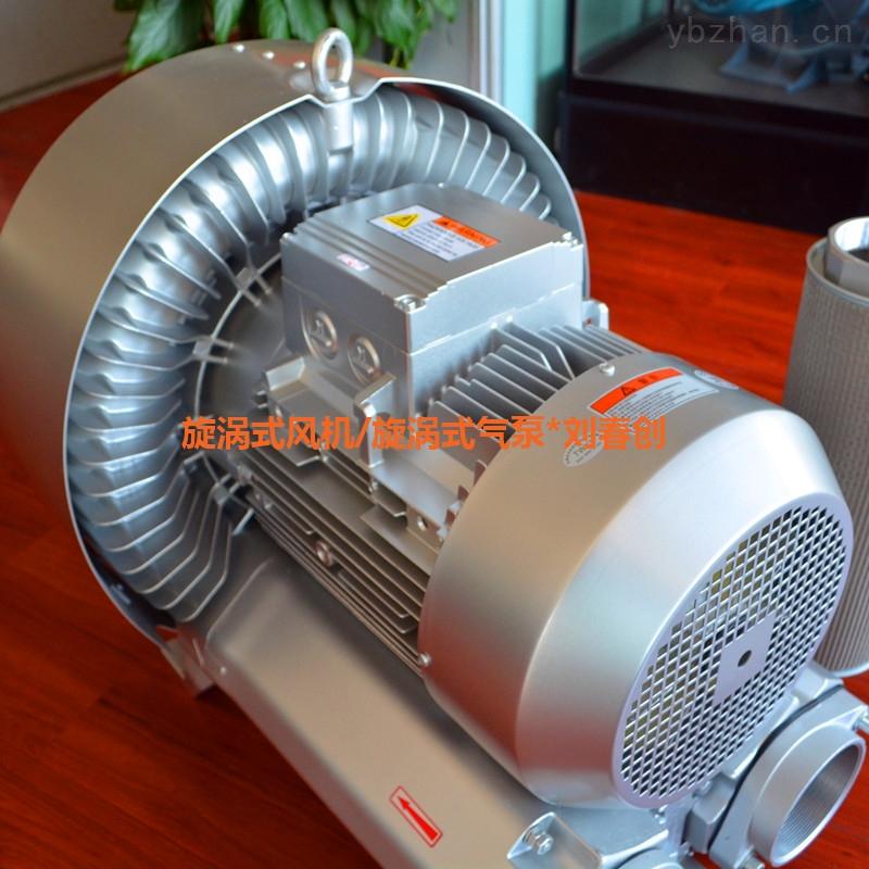 焊接废气吸取吸尘高压鼓风机