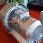 焊接废气吸取吸尘高压风机